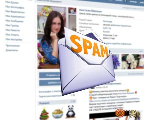 Что такое флуд? Значение слова, отличия от спама, примеры, законодательное регулирование