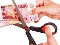 Размер удержаний из заработной платы работника на основании норм ТК РФ: понятие, виды, максимальный процент