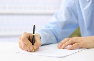 Запись о награждении в трудовой книжке: правила внесения сведений о поощрении сотрудника, образец оформления