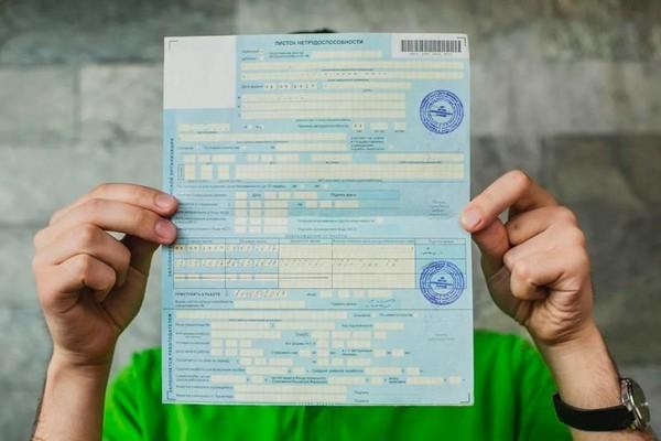 Заявление на перерасчет больничного листа: образец оформления и порядок подачи