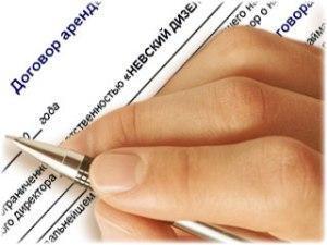 Публичный договор на обслуживание и предоставление коммунальных и ЖКХ услуг между ТСЖ и собственниками жилья: образцы документов