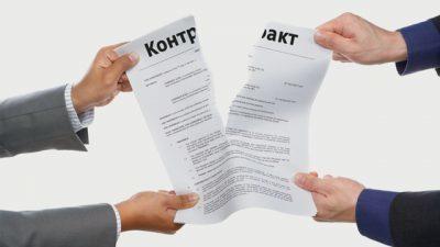 Увольнение в связи с истечением срока действия трудового договора: образец приказа, порядок продления контракта