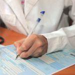 Отпуск после больничного листа: когда и как можно оформить, какие правила расчета оплаты используются?