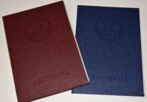 Предоставление и оплата учебного отпуска по Трудовому кодексу РФ: продолжительность, расчет и образец приказа