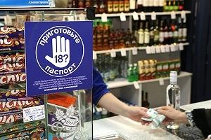 Продажа алкоголя несовершеннолетним детям: последствия, штрафы, наказание по статьям КоАП И УК РФ