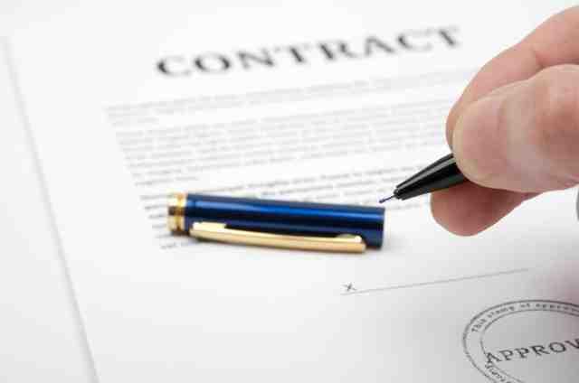 Антидемпинговые меры по статье 37 Федерального закона №44-ФЗ: порядок применения, правовое регулирование