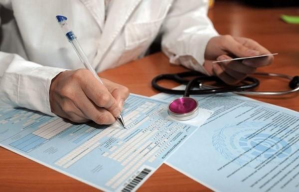 Удерживают ли подоходный налог с больничного по уходу за ребенком? Ставка и сроки перечисления НДФЛ в бюджет