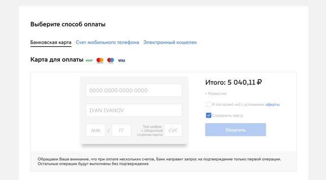 Расшифровка штрих-кода в квитанции ЖКХ: как по нему оплатить коммунальные услуги через интернет?