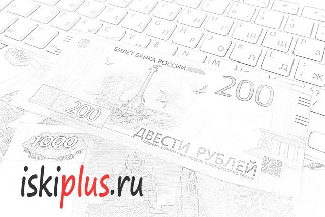 Часть 1 статья 20.25 Кодекса об административных правонарушениях РФ: ответственность за уклонение от исполнения наказания