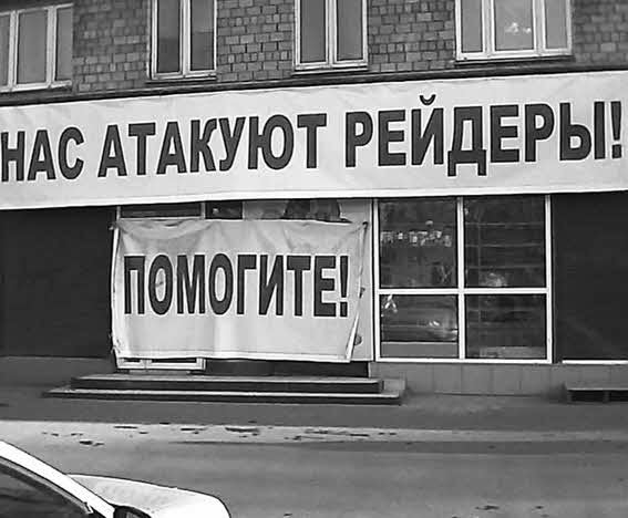 В чем состоит опасность политического экстремизма в России: основы, виды, примеры, причины и ответственность?