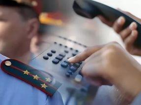 Флуд смс и звонки на телефон. Методы борьбы и ответственность по статье 273 УК РФ