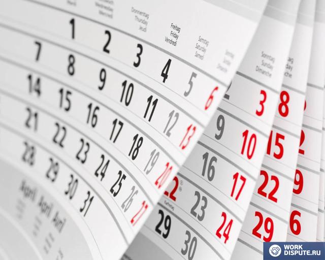 Как считается ежегодный отпуск: в календарных или рабочих днях, можно ли его продлить за счет праздников?