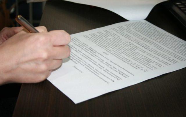 Что такое добровольное страхование в ежемесячной квитанции ЖКХ: что оно покрывает и как отказаться?