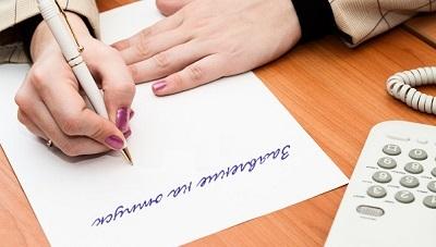 Максимальный срок отпуска без сохранения заработной платы: условия предоставления и ограничения