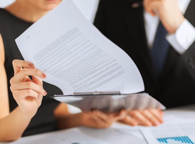 Как оформить изменение условий трудового договора? Основания, порядок внесения, образец приказа