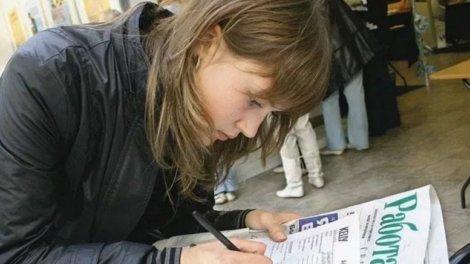 Трудовой договор с несовершеннолетним работником: особенности, условия, порядок заключения и расторжения, образец документа