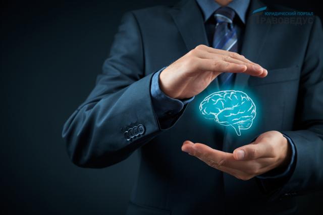 Объекты и виды авторского и патентного права: понятие интеллектуальной собственности, законодательное регулирование и защита от плагиата