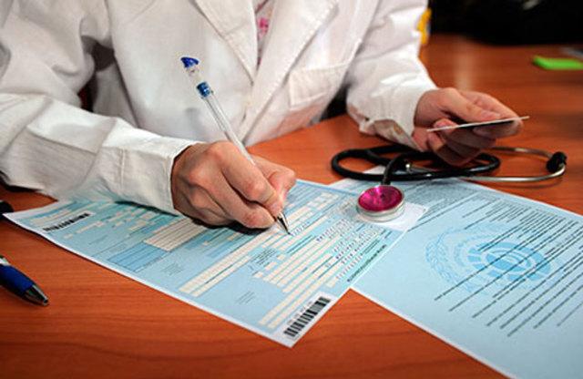 Сколько больничных листов можно брать в год и какое максимальное количество дней?