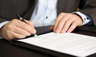 Трудовой договор с работником: порядок заполнения, образец бланка, срок хранения документа