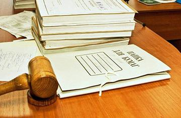Фальсификация доказательств УК РФ: формы, субъекты и момент совершения правонарушения, ответственность и образец заявления