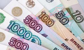 Депонированная заработная плата: ее учет и оформление, срок и порядок выдачи, бухгалтерские проводки