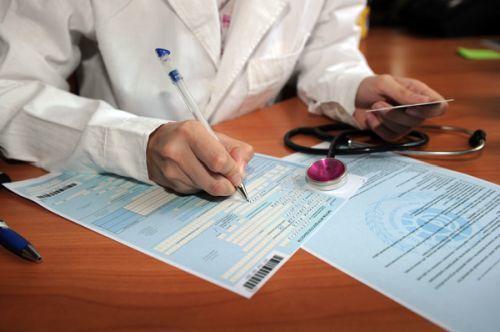 Возможна ли оплата больничного после увольнения по собственному желанию?