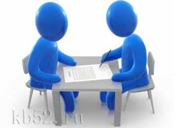 Существенные условия контракта по 44-ФЗ: порядок изменения и ответственность за нарушение