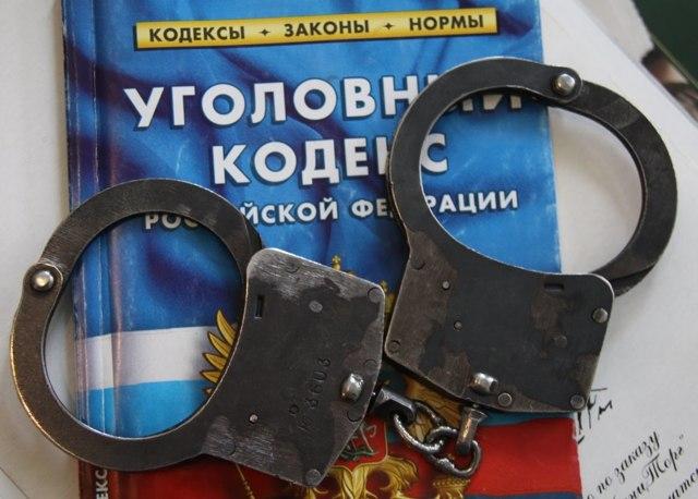 Вымогательство и кража оружия: состав, объект и субъект преступления, назначение ответственности, отягчающие обстоятельства