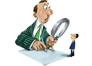 Трудовой договор с испытательным сроком на 3 месяца: порядок заключения и образец документа