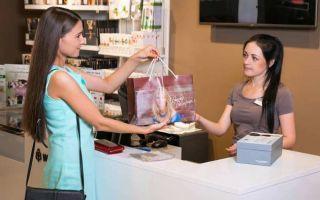 Какие товары не подлежат возврату или обмену покупателями: список по Постановлению Правительства №55