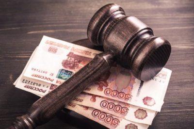 Невыплата заработной платы: куда следует обращаться? Административная и уголовная ответственность работодателя