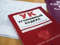 Наказание за клевету в РФ: законодательное регулирование уголовной и административной ответственности