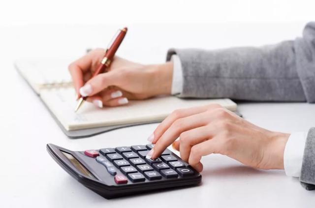 Среднемесячная номинальная начисленная заработная плата работников: где используется и как рассчитывается?