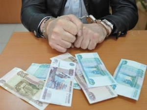 Незаконная банковская деятельность: состав преступления, ответственность по статье 172 УК РФ, примеры из судебной практики