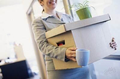 Перевод и перемещение сотрудника: отличия и особенности смены должности с временной на постоянную