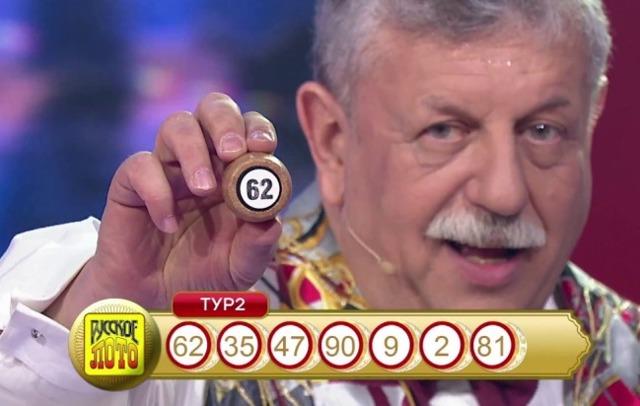 Мошеннические лотереи: как с ними бороться? Можно ли верить программе Столото и другим официальным лотереям?