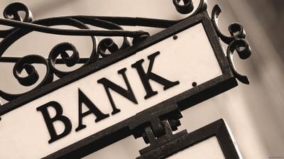 Мошенничество юридических лиц и индивидуальных предпринимателей: понятие, виды мошенничества и ответственность