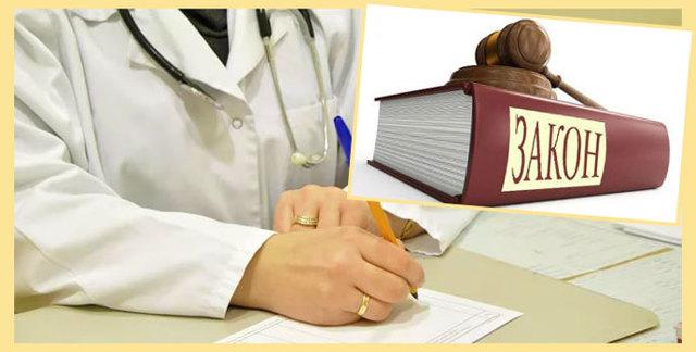 Как можно получить больничный лист и в каких случаях могут отказать в его выдаче?