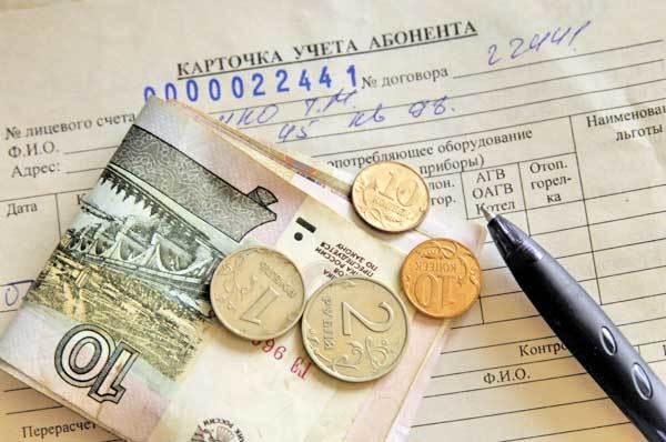 Порядок получения субсидии на оплату ЖКХ: условия предоставления, оформление заявления, список документов и справок. Кому положены жилищные льготы на коммунальные услуги?