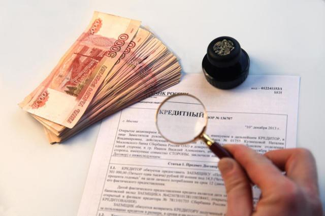 Мошенничество в сфере кредитования: понятие и нормативная основа ответственности, преступные схемы, расследование преступления