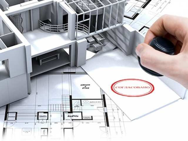 Незаконная перепланировка квартиры: ответственность, штраф, последствия