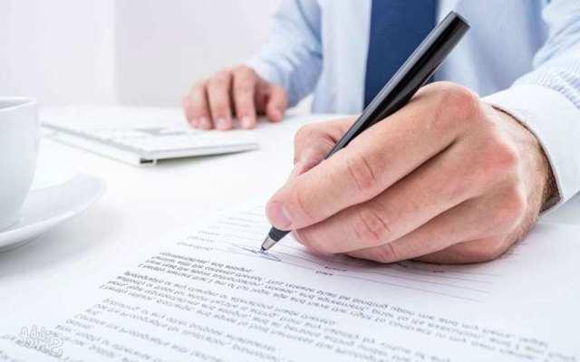 Преднамеренное и фиктивное банкротство: признаки, цель, ответственность по статьям 196 и 197 УК РФ, образец заявления, судебная практика
