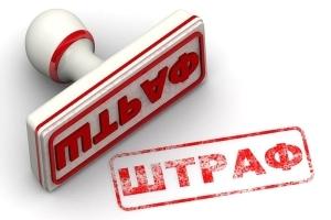 Фальсификация товаров: идентификация, виды правонарушения, нормативная база для привлечения к ответственности, защита прав