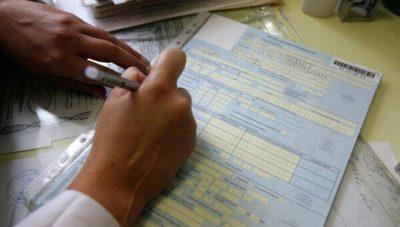 Оформление больничного на испытательном сроке: продлевается ли и как оплачивается?