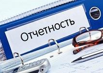 Статья 30 Федерального закона №44-ФЗ «О контрактной системе»: закупки с привлечением субъектов малого предпринимательства
