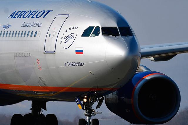 Можно ли вернуть невозвратный билет на самолет компании Аэрофлот и как это правильно сделать?