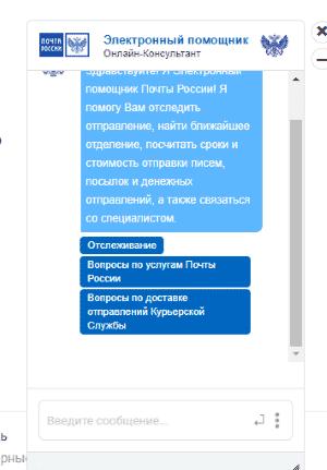 Куда и как жаловаться на сотрудников Почты России: номер горячей линии и другие способы подачи жалобы