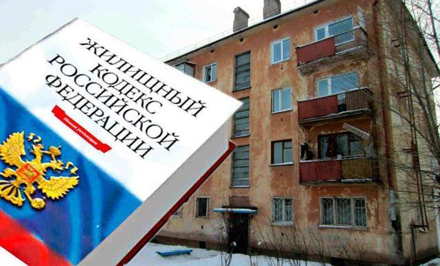 Текущий и годовой отчет управляющей компании перед собственниками жилья: образец формы