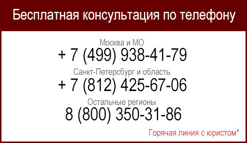 Дисциплинарное взыскание по ТК РФ: порядок применения, сроки привлечения и действия
