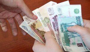 Выходное пособие при увольнении по соглашению сторон: расчет выплат и порядок налогообложения